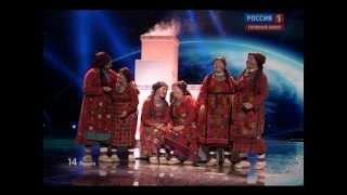 EUROVISION 2012 - RUSSIA - Бурановские Бабушки / Baku [22.05.12]