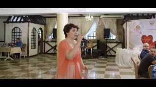 Свадебная кричалка