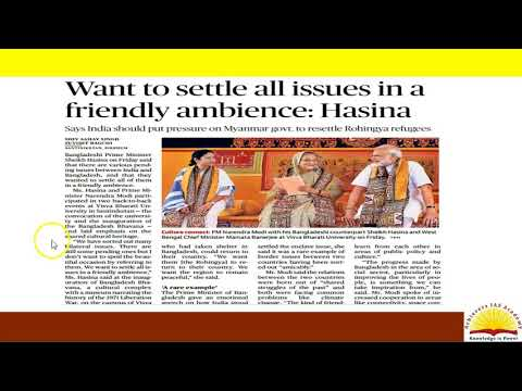 FOR UPSC THE HINDU, PIB CURRENT AFFAIRS ANALYSIS 26 MAY 2018