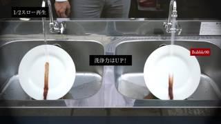 節水ノズルで世界の環境保全に貢献—東大阪の町工場発ベンチャー・DG TAKANOの挑戦— | nippon.com
