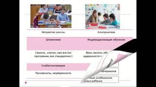 Ресурсный Центр Дистанционного Образования и Развития Талантов в Киеве