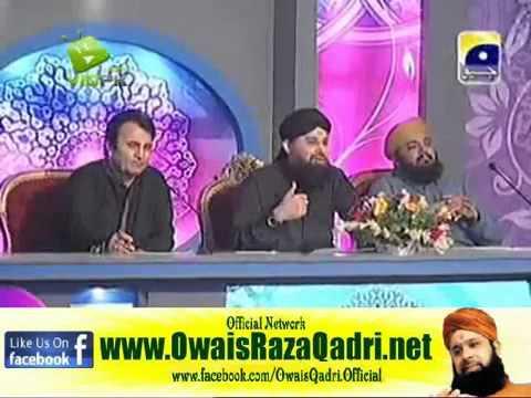 Download CHICHAWATNI MOIN ALI - Wah Wah Subhan Allah -Naat Khawan Audition Geo Tv - 13th August 2011.