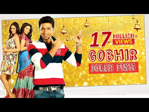 gobhir-joler-fish-(full-video)-|-khoka-420-|-abhijeet-&-akriti-kakkad-|-latest-bengali-song-2016
