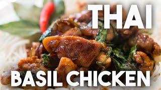 Thai Basil Chicken, Simple To Prepare - One Wok(pot) Dish