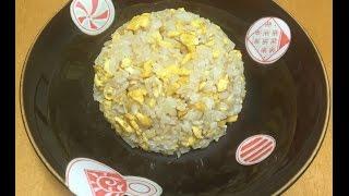 Japanese Style Fried Garlic Rice