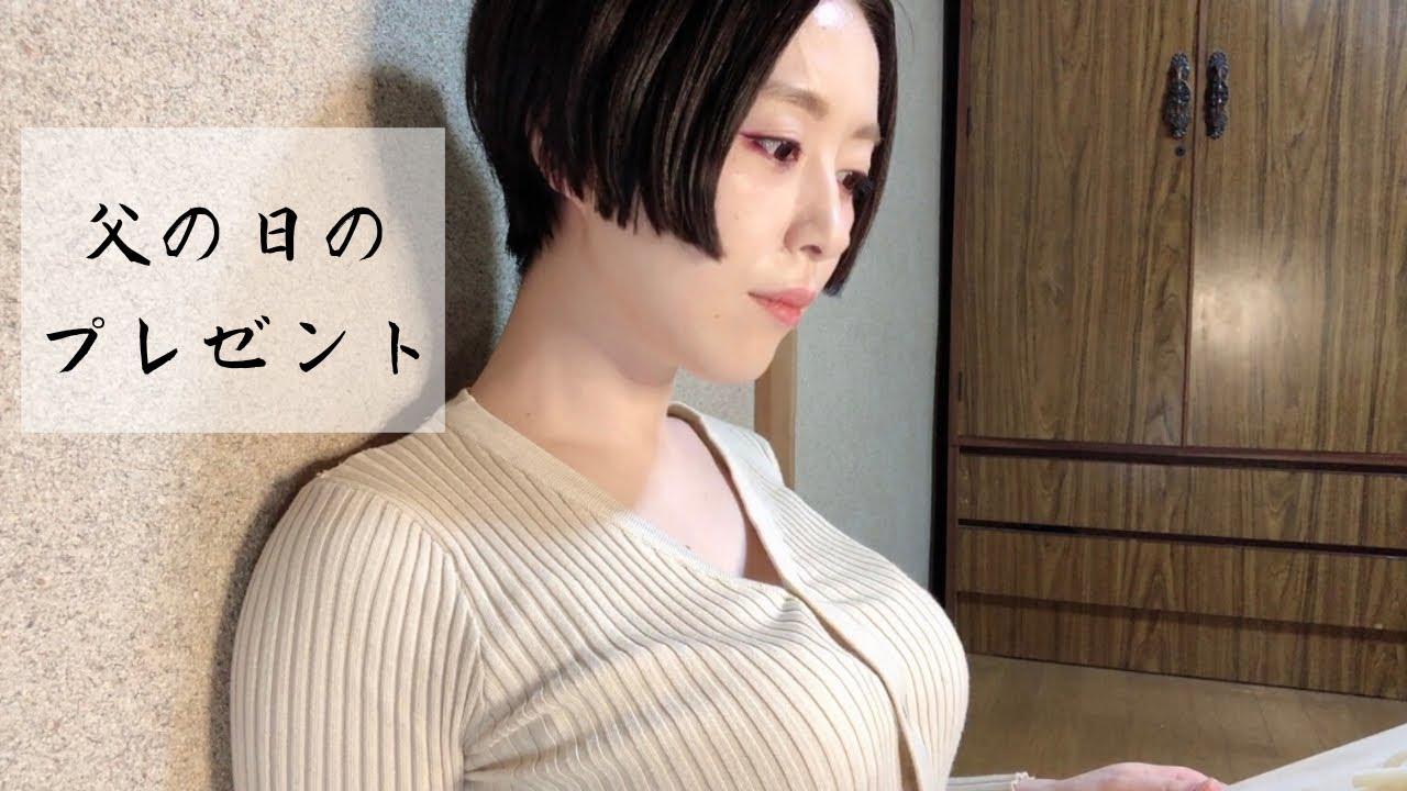 吉本 まき ちゃん