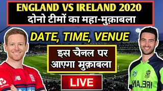 England vs Ireland 2020 Live Streaming Details, Date, Time, Venue Full Schedule