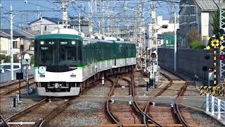 京阪電車×響け!ユーフォ二アム2018 中書島駅