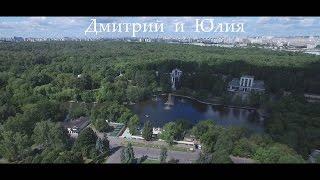 Аэросъемка свадьбы в Москве