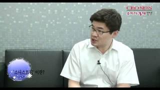 소다스트림 '코리아테크' 이동열 대표, KOREA TE…