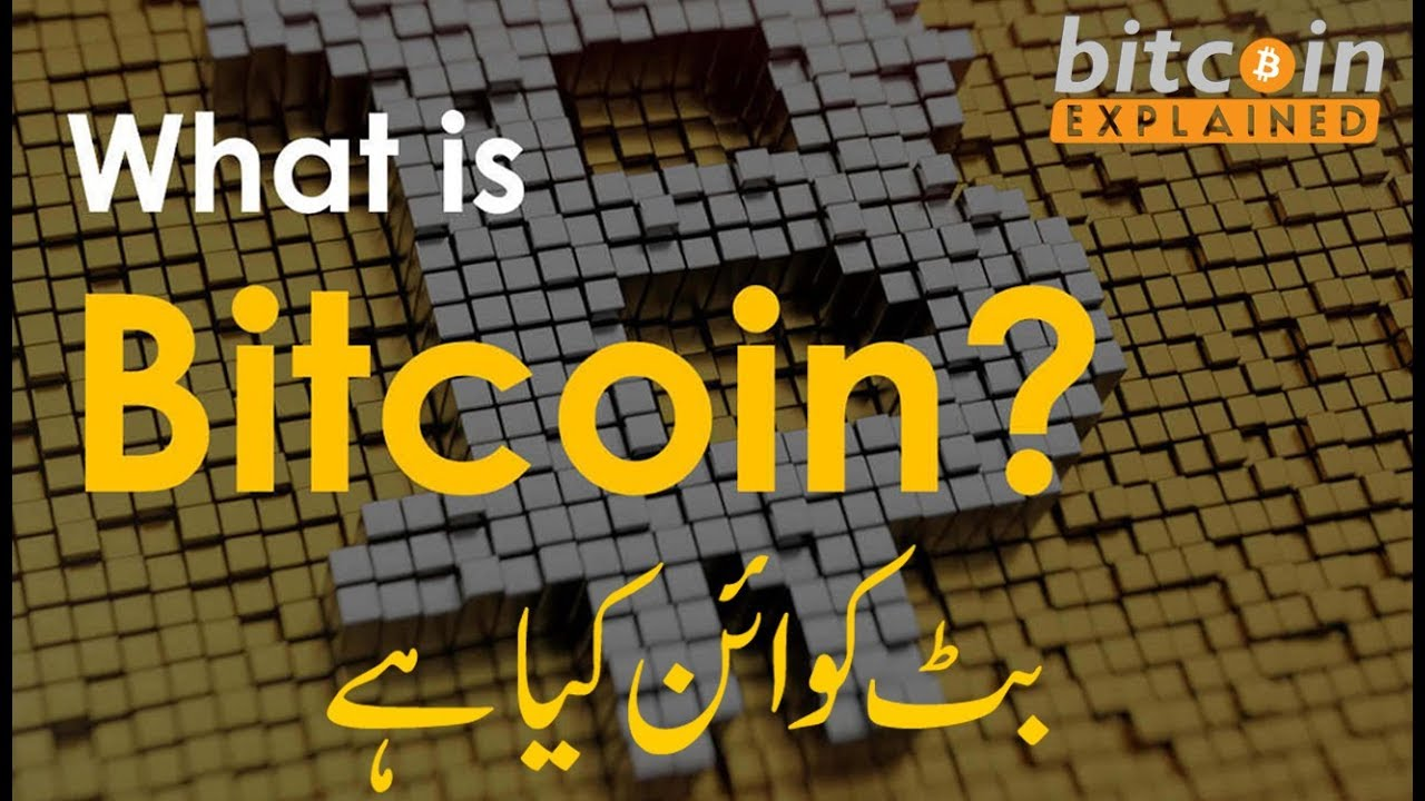 What is bitcoin how to mine bitcoin any good explined in hindi what is bitcoin how to mine bitcoin any good explined in hindi ccuart Gallery