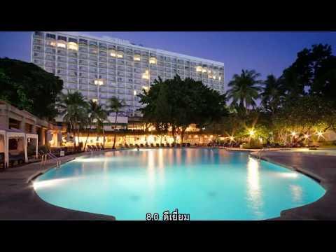 รีวิว - โรงแรมอิมพีเรียล พัทยา (Imperial Pattaya Hotel) @ พัทยา.mp4