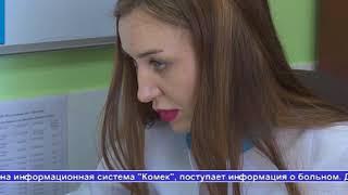 Выпуск новостей Алау 17.07.18 часть 1