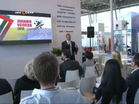 Москве проходит форум
