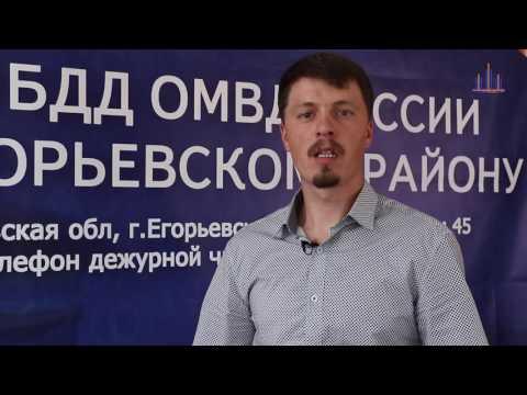 """Ночная смена"" (Выпуск №7 )"