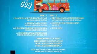 Listen To The Pouring Rain.Bombay To Goa1972.Usha Uthup.R D Burman(Pancham)Rajinder K. Amitabh B