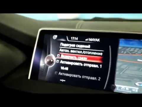 Webasto на BMW X5 (F15)