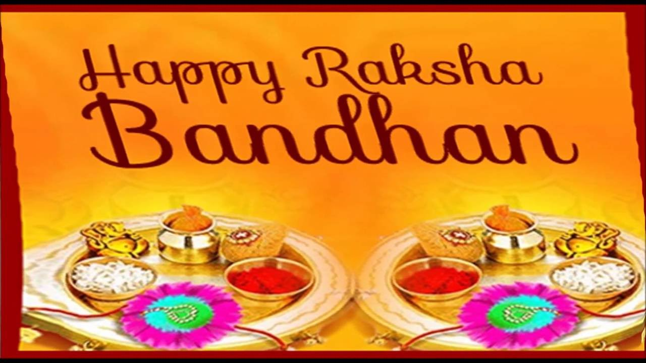Happy raksha bandhan 2016 rakhi greetings wishes whatsapp happy raksha bandhan 2016 rakhi greetings wishes whatsapp video from sister to brother youtube kristyandbryce Image collections