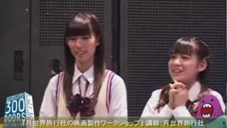 2011年7月28日15:00-16:30 大阪市立芸術創造館3階大練習室で行われた、...