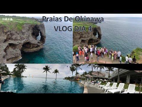 Okinawa  Trip - Day 3  (Praias De Okinawa)