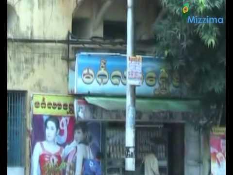 Tycoon Tay Za in Burma's lottery business