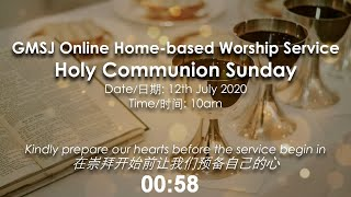 20200712 Online Home based Worship