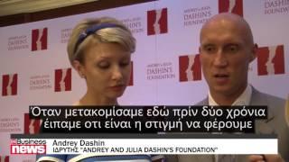 Andrey & Julia Dashin Foundation thumbnail
