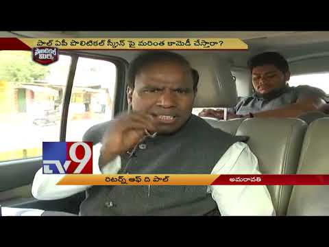 Political Mirchi: Masala News From Telugu States || 12-04-2019 - TV9