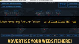 How to connect to cs go matchmaking servers