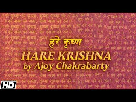 Hare Krishna [Raag Bhairavi] - Hare Krishna (Ajoy Chakrabarty)