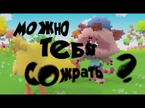 Видео: Те же самые медведи -_- Перезалив