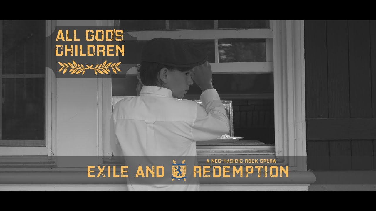 Aryeh Shalom - All God's Children