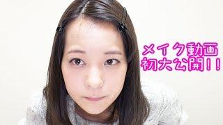 あべみかこインスタはじめました!!! https://www.instagram.com/arch...