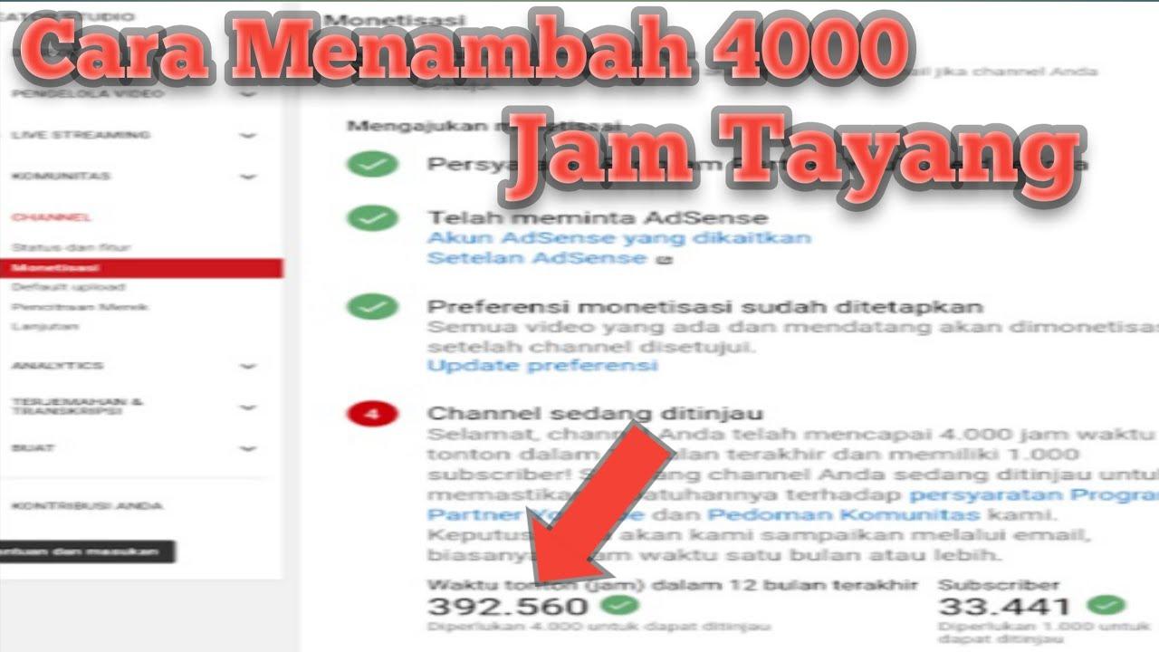 CARA MENAMBAH 4000 JAM TAYANG | CARA MENAMBAH SUBSCRIBER YOUTUBE