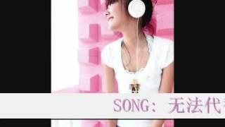 [MP3]范小蛙- 无法代替 [New Chinese Music]