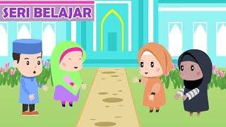Shalawat Nabi - Anak Islam - Bersama Jamal Laeli