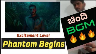 Phantom Movie Excitement Level | New Video Reaction | Kiccha Sudeepa | Cinema with Varun |