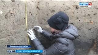 Баню золотоордынского времени нашли в Буденновске