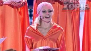 Хор  Львова (Руслана Лыжичко)   - «Тиха ніч» (нім. Stille Nacht)/29.12.2013/Полуфинал