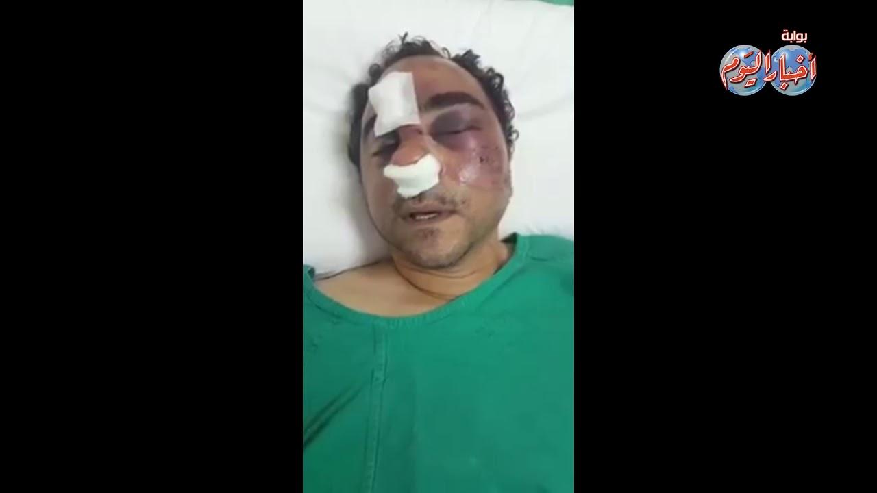 أخبار اليوم | اول فيديو للمواطن المصري المعتدى عليه في ...