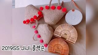 라탄백 쇼핑 - 스미냑 발리 여행 2탄 -스미냑 거리 …