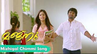 Majnu Malayalam movie Songs    Mizhigal Chimmi Full Song    Nani, Anu Immanuel