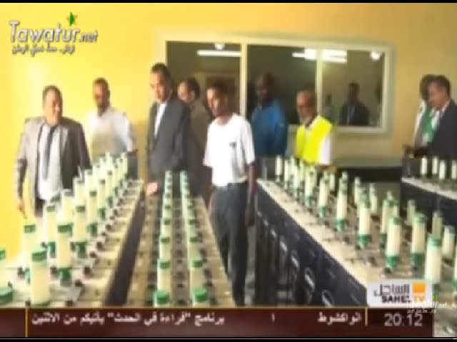 L' arrondissement de Ndiago se dote d'une nouvelle station solaire -  Sahel TV