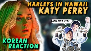 Baixar 🔥(ENG) KOREAN Rappers react to KATY PERRY - HARLEYS IN HAWAII🔥