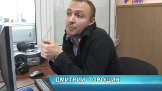 видео Сергей Зверев стал жертвой интернет-мошенников