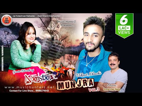 Latest Himachali Nonstop Munjra Vol-3 By Vikeat Khachi And Geeta Bhardwaj   Music HunterZ