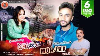 Latest Himachali Nonstop Munjra vol-3 by Vikeat Khachi and Geeta Bhardwaj | Music HunterZ