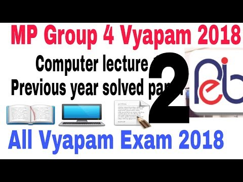 Computer knowledge for MP Patwari || computer basic for all competitive exam