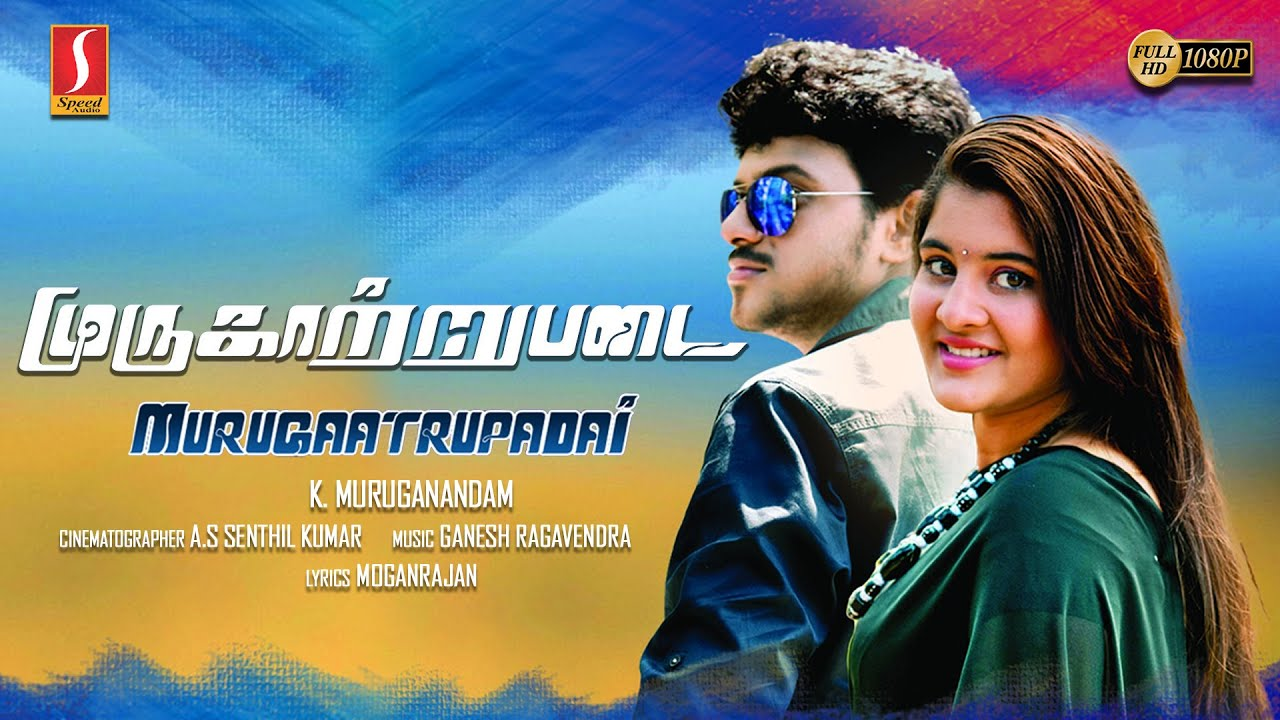Murugaatrupadai Tamil Full Movie   Navika Kotia   Saravanan   New Tamil Action Thriller Movie HD
