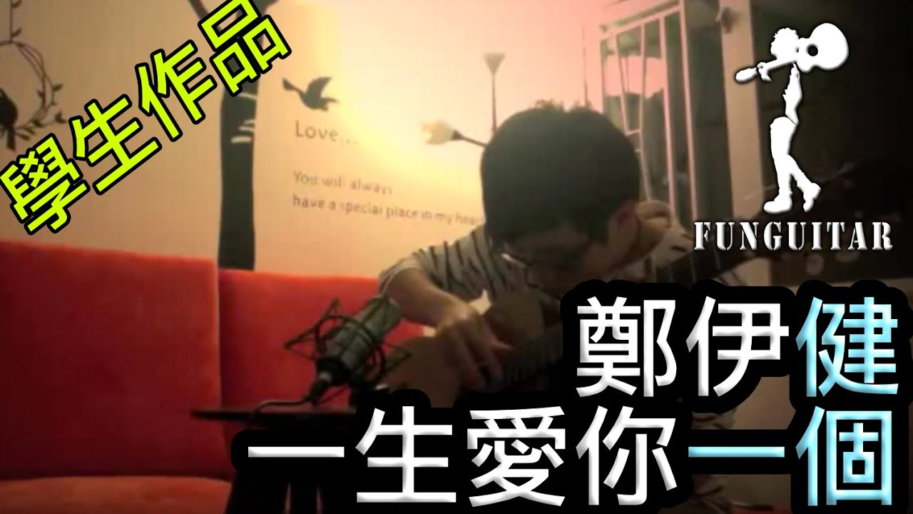 fingerstyle-by-long-fung-tam-1482008926